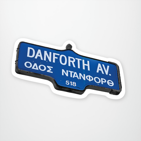 Danforth Avenue Street Sign