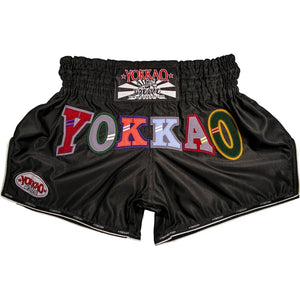 "CARBONFIT ""ALPHA"" SHORTS - Pandemic Fight Gear Inc."