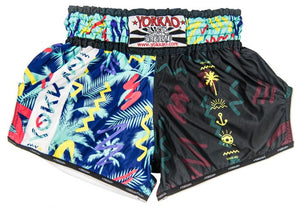 "CARBONFIT ""MIAMI"" SHORTS - Pandemic Fight Gear Inc."