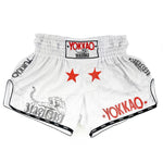 FIGHT TEAM CARBONFIT SHORTS