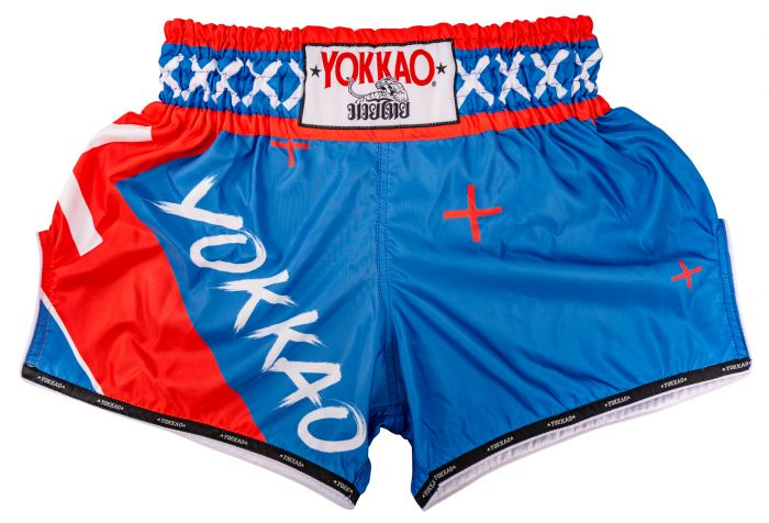 "CARBON FIT ""X"" LIGHT BLUE SHORTS - Pandemic Fight Gear Inc."