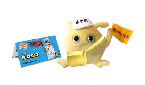Cells at Work!: X Giantmicrobes - Platelet Plush Plush Aniplex