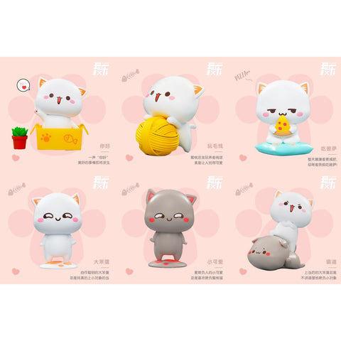 Mitao Cat Series 1 (Set of 8) Collectible Dodowo