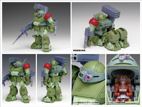Armored Trooper Votoms: Scope Dog Red Shoulder Custom PS Edition Model Kit No Longer Available Wave