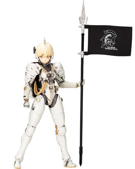 Kojima Productions: Ludens Model Kit