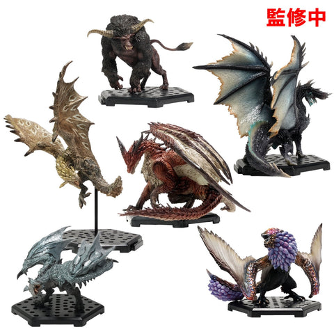 Capcom Figure Builder Monster Hunter Standard Model Plus (Vol. 18) CAPCOM Trading Figures Pre-order CAPCOM