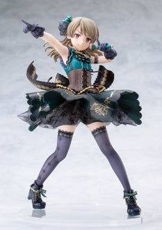 The Idolm@ster Cinderella Girls: Nono Morikubo Gift For Answer Ver. Non-Scale Figure Pre-order AmiAmi