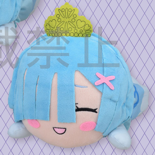 Re:Zero: Rem Pretty Princess Ver. (Smiling) - SP Lay Down Plush Pre-order SEGA