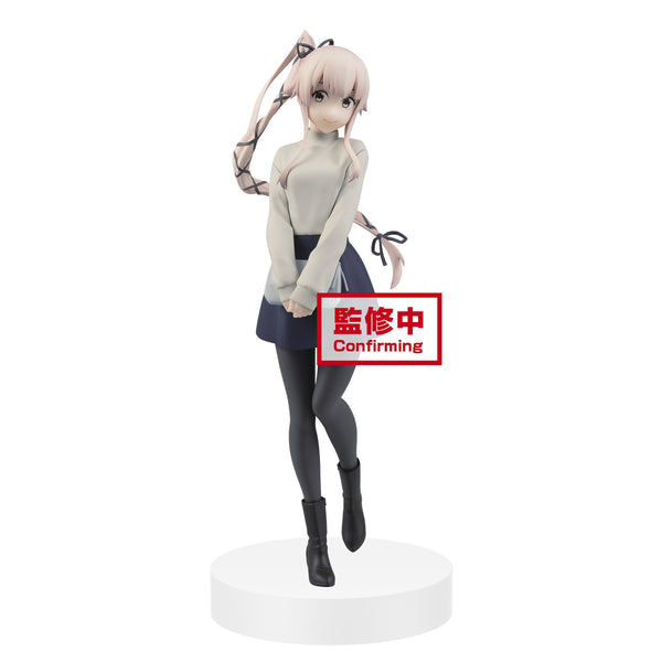 Kantai Collection -KanColle-: EXQ Figure Yura Pre-order Banpresto