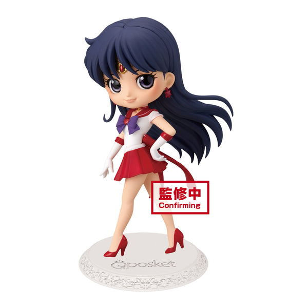 Sailor Moon Q Posket Sailor Moon Eternal The Movie: Super Sailor Mars (Ver. A) Pre-order Banpresto