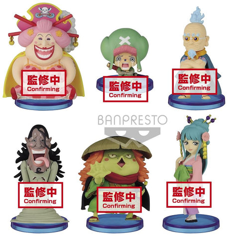 One Piece: World Collectable Figure Wanokuni 7 Prize Figure Prize Figure Banpresto