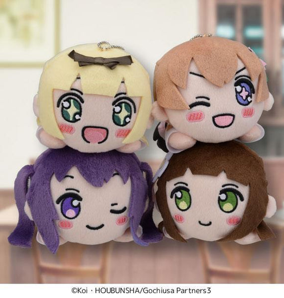 Rabbit House Tea Party: Lay-Down Plush Vol. 4 No Longer Available SEGA