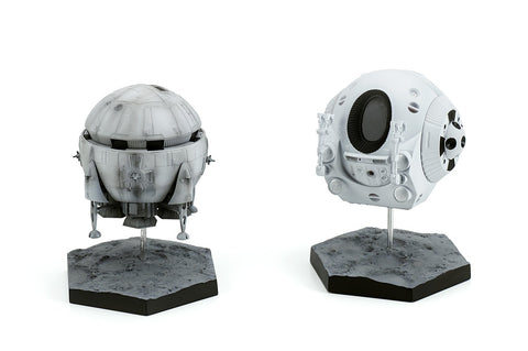 2001: A Space Odyssey Aries Ib & EVA Pod Non-Scale Figure