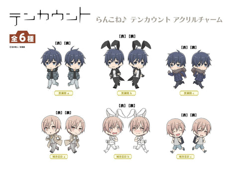 Ten Count: Run Run Connect Acrylic Charm Goods FREEing