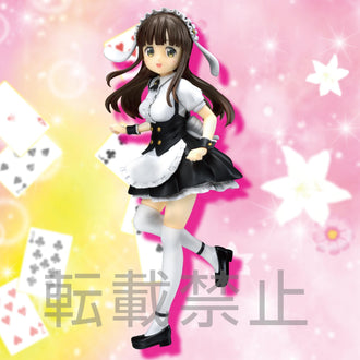 Is the Order a Rabbit?: RT D102780 PM Is the Order a Rabbit? Figure Chiya Prize Figure Pre-order SEGA