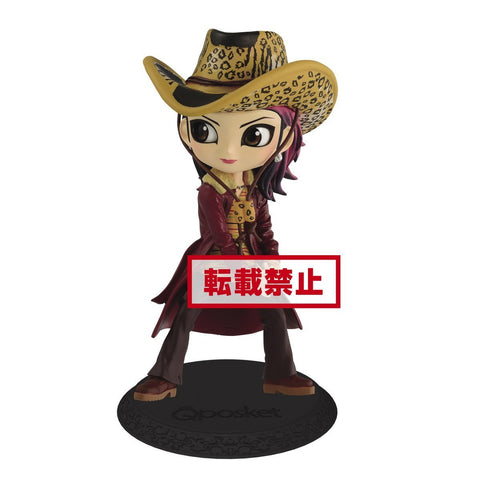 Q posket Hide Vol. 3 (A:Normal Color Ver.): Hide Q posket Banpresto
