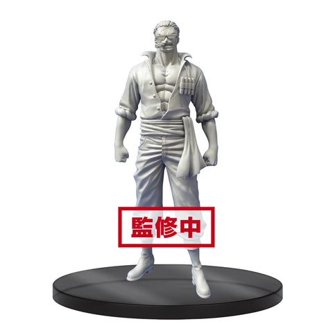 One Piece: Movie DXF The Grandlinemen Vol. 3 (A:Smoker) Prize Figure Banpresto