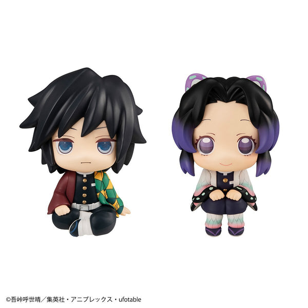 Demon Slayer: Lookup Tomioka Giyuu & Kocho Shinobu (With Gift) Non-Scale Figure Pre-order Megahouse