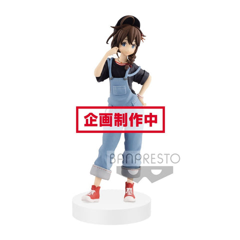 Kantai Collection KanColle EXQ Figure: Shigure Non-scale Figure Banpresto