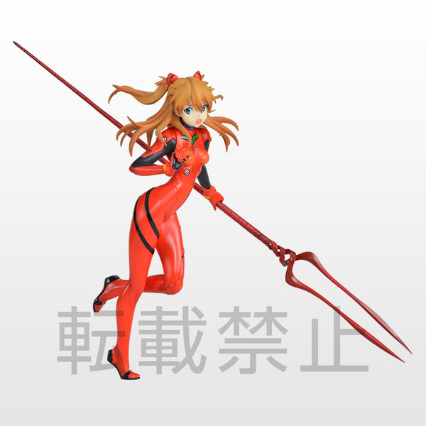 Evangelion: New Theatrical Edition Asuka x Spear of Longinus PM Prize Figure Pre-order SEGA