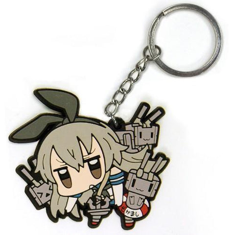 Kantai Collection -Kan Colle-: 0873-2035 Shimakaze Tsumamare Key Chain Goods Cospa