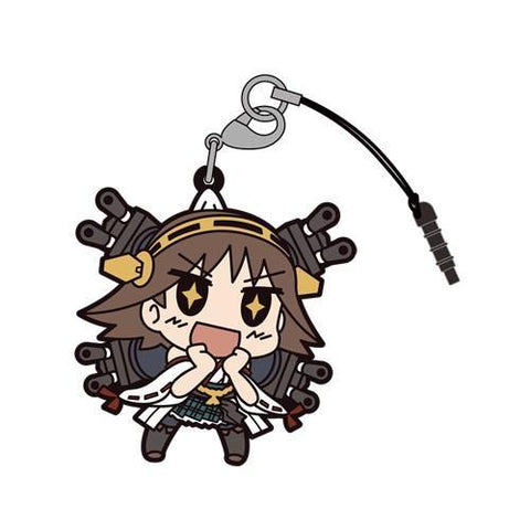 Kantai Collection -Kan Colle-: 0874-0538 Hiei Tsumamare Key Chain Goods Cospa