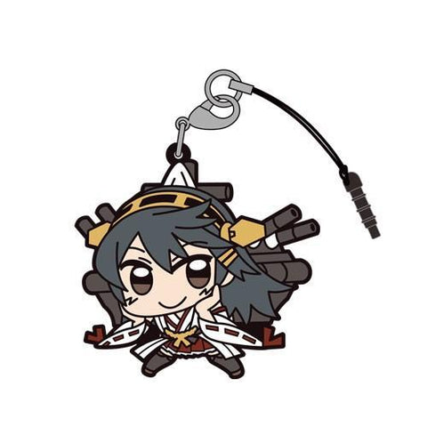 Kantai Collection -Kan Colle-: 0874-0539 Haruna Tsumamare Key Chain Goods Cospa