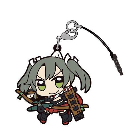 Kantai Collection -Kan Colle-: 0874-0545 Zuikaku Tsumamare Key Chain Goods Cospa