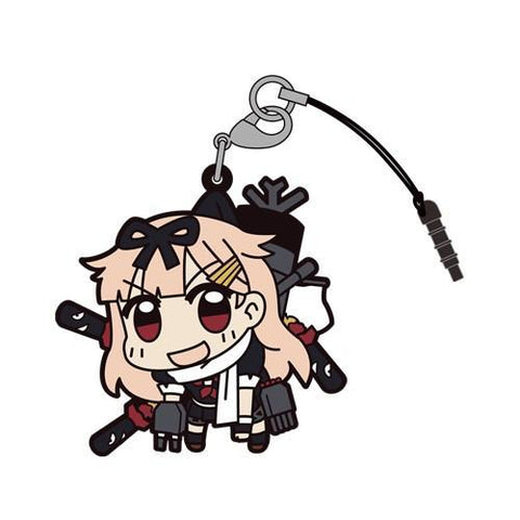 Kantai Collection -Kan Colle-: 0874-0548 Yudachi Kaini Tsumamare Key Chain Goods Cospa