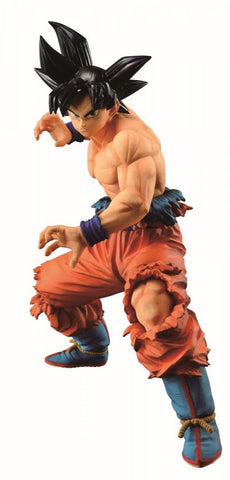 Dragon Ball: Son Goku Ultra Instinct Sign (Ultimate Variation) Bandai Ichiban Figure Bandai Ichiban Figure Bandai