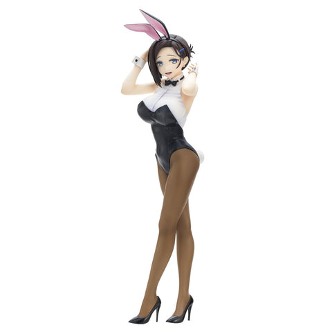 Tawawa On Monday: Kohai-Chan Easter Bunny Ver. Non-Scale Figure Free Expedited Shipping Union Creative