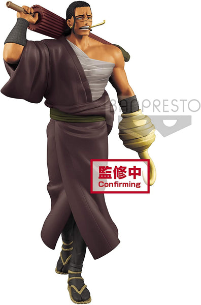 One Piece: Treasure Cruise World Journey Vol. 3 Crocodile Non-Scale Figure Non-Scale Figure Banpresto