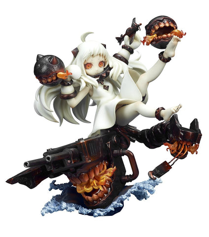 Kantai Collection -KanColle-: Seiki Hokuhou Non-Scale Figure Non-Scale Figure Ques Q