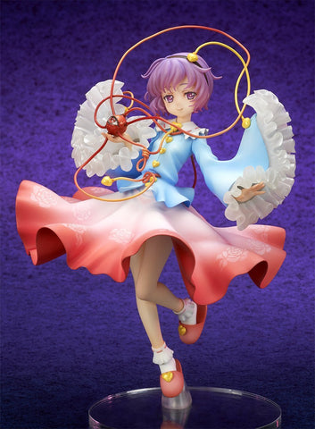 "Touhou Project: ""The Girl Even Vindictive Spirits Fear"" Satori Komeiji 1/8 Scale Figure Free Expedited Shipping Ques Q"