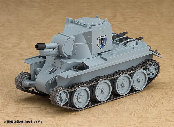Nendoroid More BT-42: GIRLS und PANZER der Film Nendoroid Good Smile Company