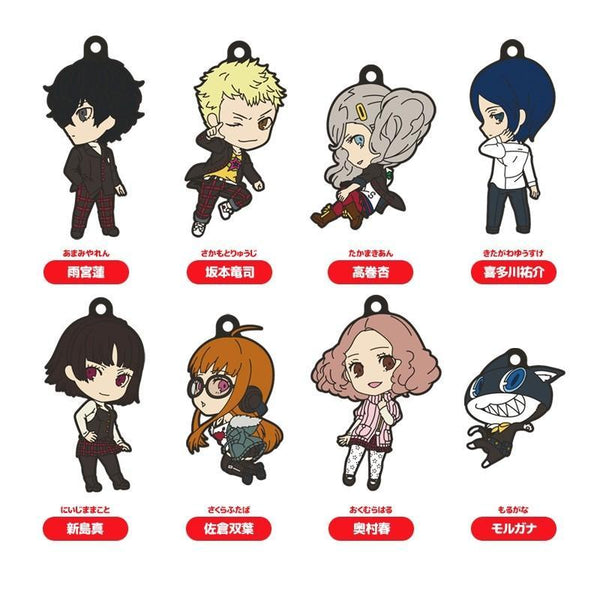 Nendoroid Plus Collectible Keychains: Persona 5 Goods Good Smile Company