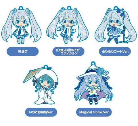 Character Vocal Series 01: Hatsune Miku Snow Miku Nendoroid Plus Collectible Keychains Vol. 1 Set Goods Good Smile Company