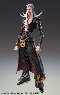 Jojo's Bizarre Adventure: Chozokado Leone Abbacchio Non-Scale Figure Non-Scale Figure Medicos Entertainment Co.