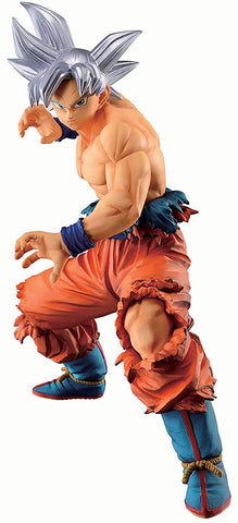 Dragon Ball: Son Goku Ultra Instinct (Ultimate Variation) Bandai Ichiban Figure Bandai Ichiban Figure Bandai