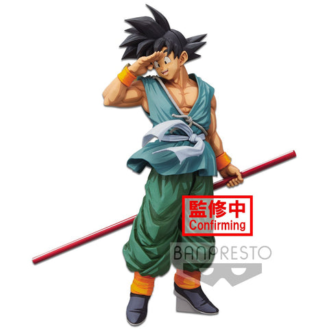 Dragon Ball Super: Super Master Stars Piece The Son Goku Manga Dimensions Pre-order Banpresto
