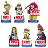 One Piece World Collectable Figure -Wanokuni 4- Pre-order Banpresto