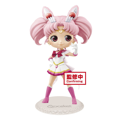 Q posket-Super Sailor Chibi Moon-(Ver.A): Sailor Moon Pre-order Banpresto