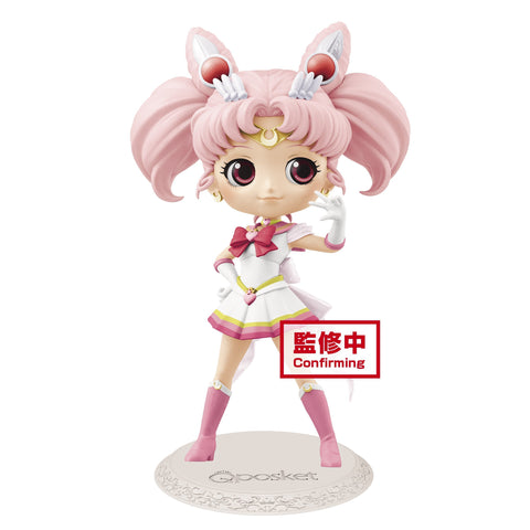 Q posket-Super Sailor Chibi Moon-(Ver.B): Sailor Moon Pre-order Banpresto