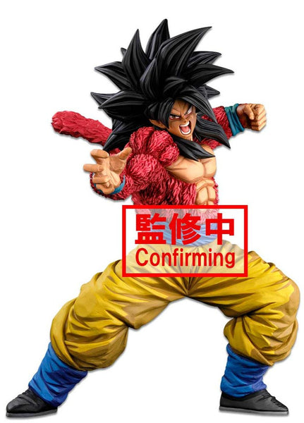 Dragon Ball Super: World Figure Colosseum 3 Super Master Stars Super Saiyan 4 Son Goku (Two Dimentions) Prize Figure Pre-order Banpresto