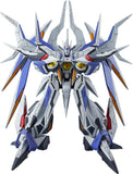 Hades Project Zeorymer: Moderoid Great Zeorymer Model Kit Pre-order Good Smile Company