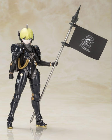 Kojima Productions: Ludens Black Ver. Model Kit No Longer Available Kotobukiya