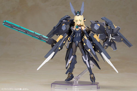 Frame Arms Girl: Zelfikar Model Kit Pre-order Kotobukiya
