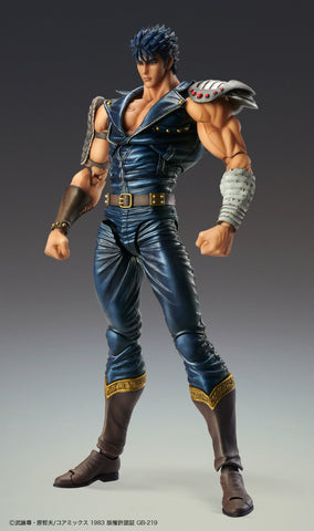 Fist of the North Star: Chozokado [Kenshiro] Non-Scale Figure Pre-order Medicos Entertainment Co.