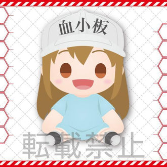 Cells at Work!: Saibou Mej Doll K Plush Plush SEGA