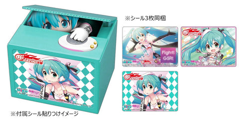 Racing Miku 2019 Ver. Chatting Bank 001: Hatsune Miku GT Project Goods SHINE
